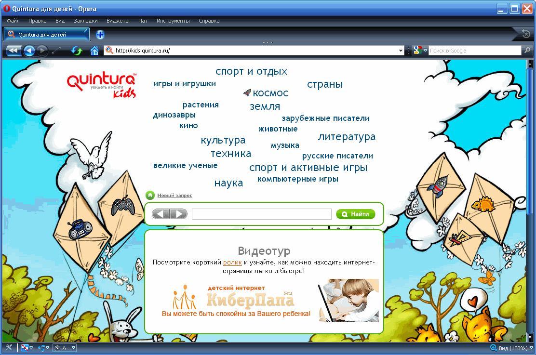 Сайт КиберПапа